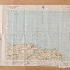 Mapas contemporáneos: MAPA TOPOGRÁFICO LASTRES. SERVICIO GEOGRÁFICO DEL EJERCITO . Lote 194676835