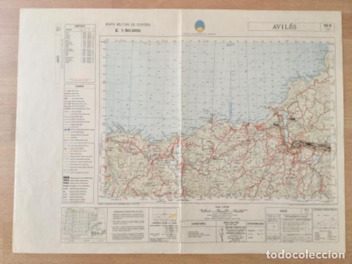 MAPA TOPOGRÁFICO AVILES. SERVICIO GEOGRÁFICO DEL EJERCITO (Coleccionismo - Mapas - Mapas actuales (desde siglo XIX))