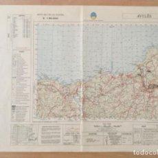 Mapas contemporáneos: MAPA TOPOGRÁFICO AVILES. SERVICIO GEOGRÁFICO DEL EJERCITO . Lote 194677011