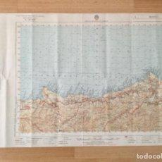 Mapas contemporáneos: MAPA TOPOGRAFICO BUSTO. SERVICIO GEOGRÁFICO DEL EJERCITO . Lote 194677976