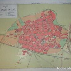 Mapas contemporáneos: CIUDAD REAL PLANO DE LA CIUDAD .28X20 .1854. Lote 195278657