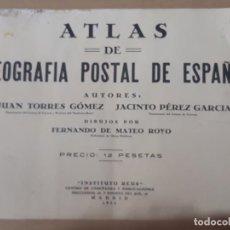 Mapas contemporáneos: ATLAS DE GEOGRAFIA POSTAL DE ESPAÑA - INSTITUTO REUS - MADRID 1933.. Lote 195324898