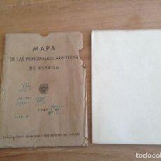 Mapas contemporâneos: MAPA DE CARRETERAS DE ESPAÑA 1947. Lote 196519973