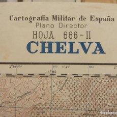 Mapas contemporâneos: MAPA CARTOGRAFIA MILITAR CHELVA 1947 1ª EDICION. Lote 196866473