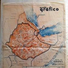 Mapas contemporáneos: MAPA DE ABISINIA - RELIEVE DEL SUELO Y POBLACIONES - MUNDO GRÁFICO SUPLEMENTO Nº 1250 - OCTUBRE 1935. Lote 198021100