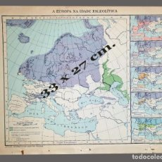Mapas contemporáneos: EUROPA EN LA EDAD PALEOLITICA - IMPRESO INSTITUTO GEOGRÁFICO DE AGOSTINI, NOVARA, 1925. Lote 198588352