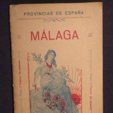 Mapas contemporáneos: COLECCIÓN DE CARTAS COROGRÁFICAS... D. BENITO CHIAS CARBÓ. MAPA DE LA PROVINCIA DE MÁLAGA. 1915 H.. Lote 203295928