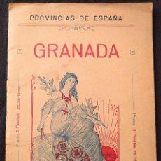 Mapas contemporáneos: COLECCIÓN DE CARTAS COROGRÁFICAS... D. BENITO CHIAS CARBÓ. MAPA DE LA PROVINCIA DE GRANADA. 1915 H.. Lote 203295932