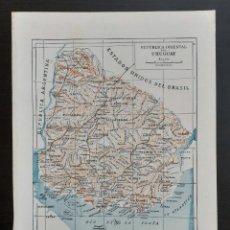 Mapas contemporáneos: MAPA DE LA REPÚBLICA ORIENTAL DEL URUGUAY - SUDAMÉRICA - MAPA LITOGRÁFICO EN COLORES - 24 X 16 CM.. Lote 203810992