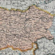 Mapas contemporáneos: MAPA DE BULGARIA - EUROPA - BALCANES - MAPA LITOGRÁFICO EN COLORES - 24 X 16 CM.. Lote 203812080