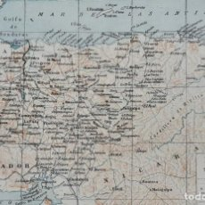 Mapas contemporáneos: MAPA DE HONDURAS - AMÉRICA CENTRAL - MAPA LITOGRÁFICO EN COLORES - 24 X 16 CM.. Lote 203812691