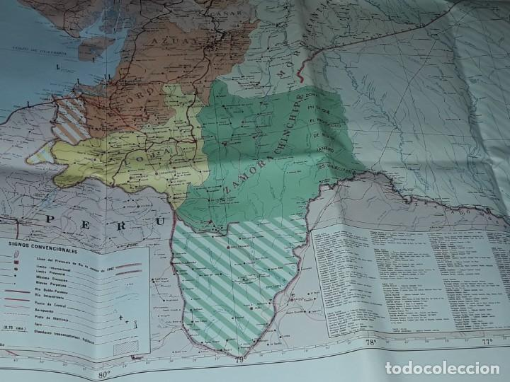 Mapas contemporáneos: Gran mapa Político República del Ecuador año 1990 - Foto 19 - 204174477