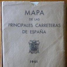 Mapas contemporáneos: MAPA DE CARRETERAS DE ESPAÑA, 1951. DESPLEGABLE, A COLOR. MÁS OTROS EN BLANCO Y NEGRO DE REGALO.. Lote 205559227