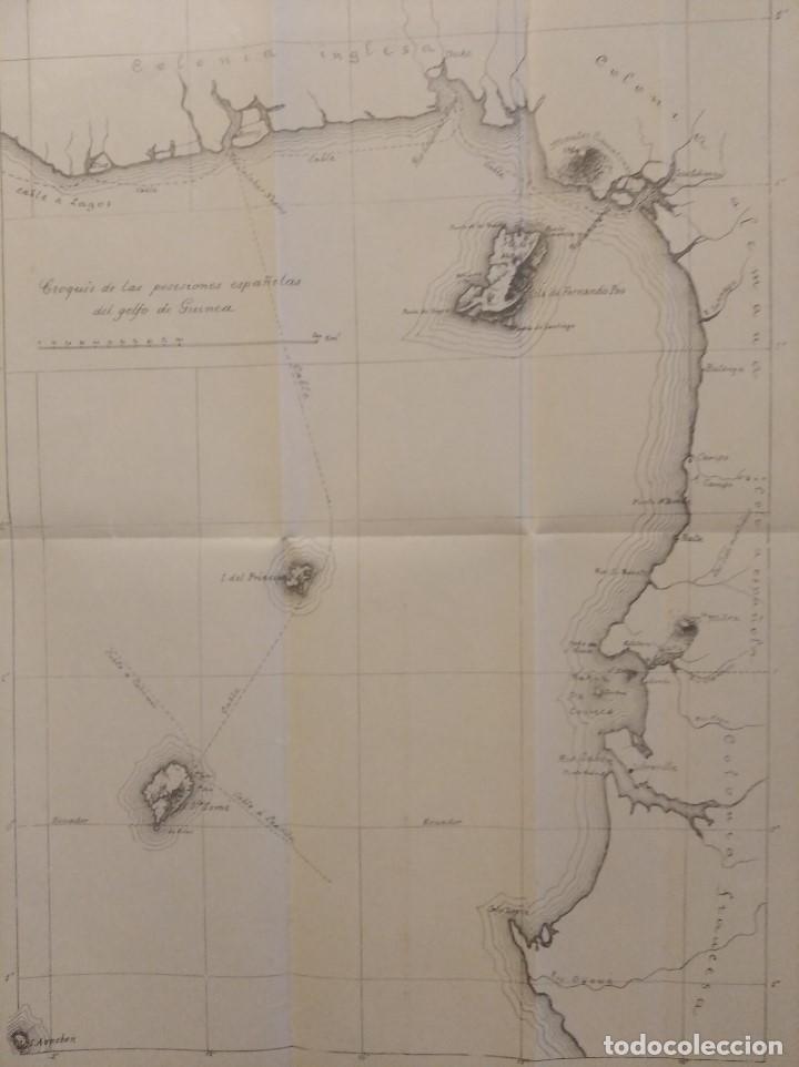 CROQUIS DE LAS POSESIONES ESPAÑOLAS DEL GOLFO DE GUINEA ( APROX 1907) (48 CMSX35,5 CMS) (Coleccionismo - Mapas - Mapas actuales (desde siglo XIX))