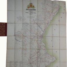 Mapas contemporáneos: MAPA ITINERARIO DE LAS PROVINCIAS DE CASTELLÓN DE LA PLANA, VALENCIA Y ALICANTE. 1909. MUGA 88X125CM. Lote 211268921