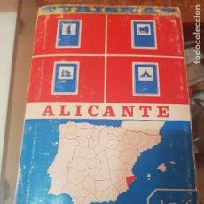 Mapas contemporáneos: MAPA DE ALICANTE - MAPAS PROVINCIALES DE CARRETERAS - EDITORIAL HERNANDO - TURISMAP. Lote 211403649
