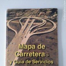 Mapas contemporáneos: MAPA DE CARRETERAS Y GUÍA DE SERVICIOS MAPFRE.. Lote 211721981