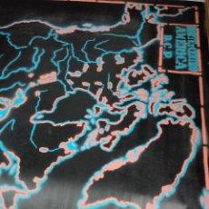 Mapas contemporáneos: ANTIGUO MAPA MUDO DE ESCUELA ---AMERICA DEL NORTE--PARA ESCRIBIR CON TIZA-- -ORIGINAL-. Lote 212296728