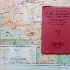 Mapas contemporáneos: GUÍA CARTOGRÁFICA + MAPA - RONCESVALLES RONCAL VALCARLOS ORY IRATI LARRAU (ED. ALPINA, 1985). Lote 212892292