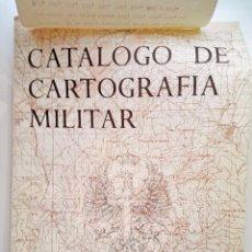Mapas contemporáneos: CATÁLOGO DE CARTOGRAFÍA MILITAR MAPA ESPAÑA. Lote 214488416