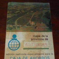 Mapas contemporáneos: MAPA DE LA PROVINCIA DE OVIEDO EDITADO POR LA CAJA DE AHORROS DE ASTURIAS 1972. Lote 215481973