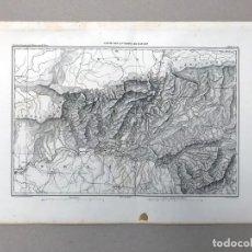 Mapas contemporáneos: MAPA BATALLA ANTIGUO SIGLO XIX CARTE DES ENVIRONS DE BAILEN JAEN ANDALUCIA 1859 NAPOLEONICAS. Lote 216577225