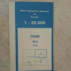 Mapas contemporáneos: MAPA PLANO DE CORME - CORUÑA - IGN - 43 - II- AÑO 1989 - GALICIA 1:25.000. Lote 218485272