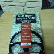 Mapas contemporáneos: GUIA DE CARRETERAS DE ESPAÑA Y PORTUGAL - LA VERDAD Y GRUPO CORREO DE COMUNICACIÓN. Lote 220291033