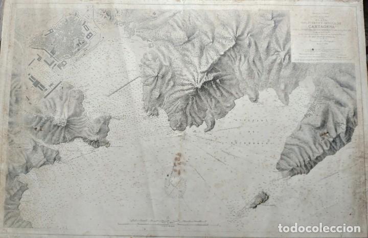 Mapas contemporáneos: PLANO DEL PUERTO DE CARTAGENA CON LA ESCOMBRERA Y ALGAMECA- 1873-1876 - 1000-003-B - Foto 29 - 45836976