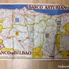Mapas contemporáneos: ANTIGUO MAPA 1944 BANCO BILBAO BANCO ASTURIANO VER FOTOS. Lote 221515391
