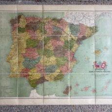 Mapas contemporáneos: MAPA ESPAÑA PORTUGAL COLOR ENTELADO PPIO S XX ESC 1:1500000 ALBERTO MARTIN BARCELONA TRINCHET POCH. Lote 221614921