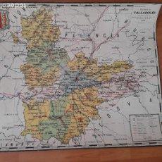 Mapas contemporáneos: MAPA PROVINCIA DE VALLADOLID DE 1935 ANTONIO SANTAMANS IMPRENTA ELZEVIRIANA BARCELONA 69X57. Lote 221683563