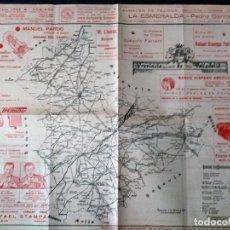 Mapas contemporáneos: MAPA DE VALLADOLID PUBLICITARIO MANUEL PARDO MEDINA DEL CAMPO. Lote 222247703