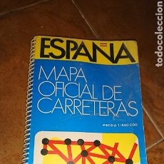 Cartes géographiques contemporaines: VIEJO MAPA OFICIAL DE CARRETERAS, ESPAÑA, 15 EDICIÓN, AÑO 1979. Lote 243477320