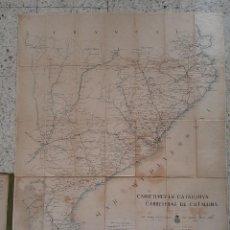 Mapas contemporáneos: AÑOS 20 - MAPA OFICIAL DE CATALUÑA - PLANO REAL AUTOMÓVIL CLUB / CATALÁN Y CASTELLANO. Lote 224430970