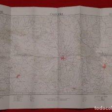 Mapas contemporâneos: MAPA CASTUERA QUINTANAR DE LA SERENA BADAJOZ EXTREMADURA INSTITUTO GEOGRÁFICO Y CATASTRAL 1976. Lote 229400640