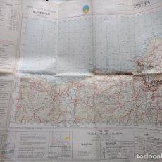Mapas contemporáneos: AVILÉS - MAPA DE LA CARTOGRAFIA MILITAR DE ESPAÑA - 1:50000. HOJA 12-3 (13). Lote 230240900