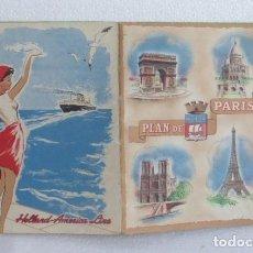 Mappe contemporanee: PLANO DE PARIS. COMPAÑIA NAVIERA HOLLAND-AMERICA LINE..AÑO 1956..ORIGINAL DE EPOCA... Lote 230726470