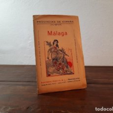Cartes géographiques contemporaines: MALAGA, PROVINCIAS DE ESPAÑA - EDITORIAL MARTIN, NO CONSTA AÑO. Lote 230835390