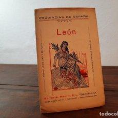 Mapas contemporáneos: LEON, PROVINCIAS DE ESPAÑA - D. BENITO CHIAS CARBÓ - EDITORIAL MARTIN, NO CONSTA AÑO. Lote 230871330