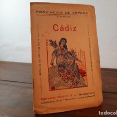 Mapas contemporáneos: CADIZ, PROVINCIAS DE ESPAÑA - D. BENITO CHIAS CARBÓ - EDITORIAL MARTIN, NO CONSTA AÑO. Lote 230871680