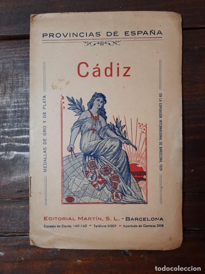 Mapas contemporáneos: CADIZ, PROVINCIAS DE ESPAÑA - D. BENITO CHIAS CARBÓ - EDITORIAL MARTIN, NO CONSTA AÑO - Foto 2 - 230871680