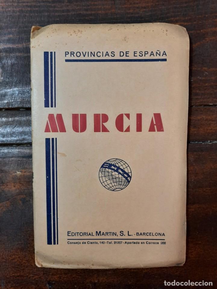 Mapas contemporáneos: MURCIA, PROVINCIAS DE ESPAÑA - D. BENITO CHIAS CARBÓ - EDITORIAL MARTIN, NO CONSTA AÑO - Foto 2 - 230874325