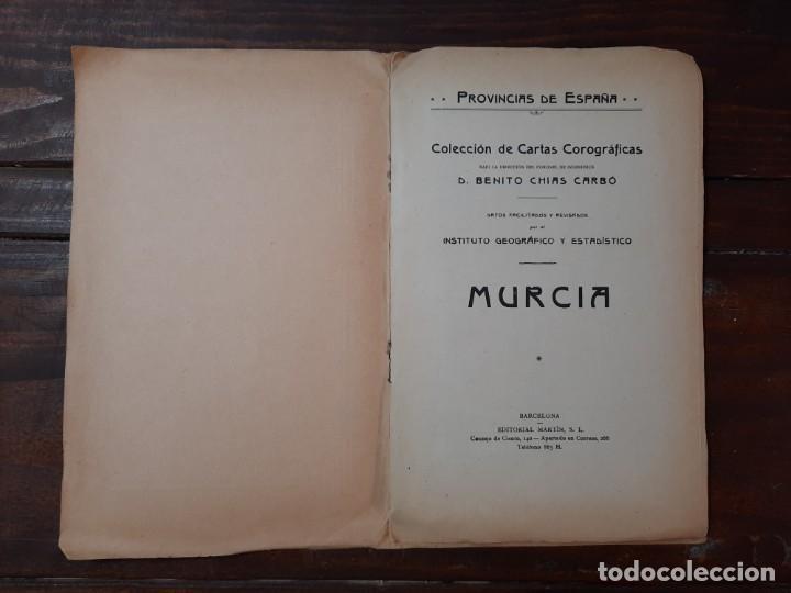 Mapas contemporáneos: MURCIA, PROVINCIAS DE ESPAÑA - D. BENITO CHIAS CARBÓ - EDITORIAL MARTIN, NO CONSTA AÑO - Foto 4 - 230874325