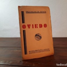 Mapas contemporáneos: OVIEDO, PROVINCIAS DE ESPAÑA - D. BENITO CHIAS CARBÓ - EDITORIAL MARTIN, NO CONSTA AÑO. Lote 230876540