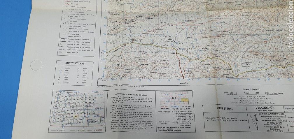 Mapas contemporáneos: MAPA MILITAR DE ESPAÑA - MORATALLA - SERVICIO GEOGRÁFICO DEL EJÉRCITO - E 1: 50.000 - Foto 5 - 236128315