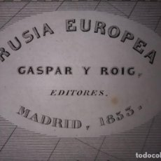 Mapas contemporáneos: MARAVILLOSO MAPA RUSIA EUROPEA , GRABADO AL ACERO, DUFOUR, ORIGINAL, MADRID,1852.. Lote 237553010