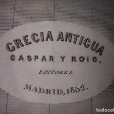 Mapas contemporáneos: MARAVILLOSO MAPA GRECIA ANTIGUA , GRABADO AL ACERO, DUFOUR, ORIGINAL, MADRID,1852.. Lote 237572590