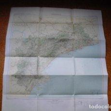 Mapas contemporáneos: 1976 MAPA PROVINCIAL DE TARRAGONA INSTITUTO GEOGRAFICO NACIONAL 1ª EDICION 87X78 CMS. Lote 239778465
