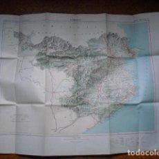 Mapas contemporáneos: 1975 MAPA PROVINCIAL DE GERONA INSTITUTO GEOGRAFICO NACIONAL 1ª EDICION 87X78 CMS. Lote 239778860